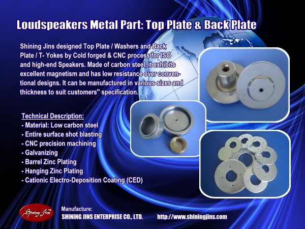 ,Speaker parts Top Plate (Washer) and Back Plate made in Taiwan